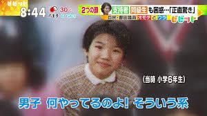 23【ヘイトスピーチ許さない劇場】の崔江以子が豊田真由子に似ている件!