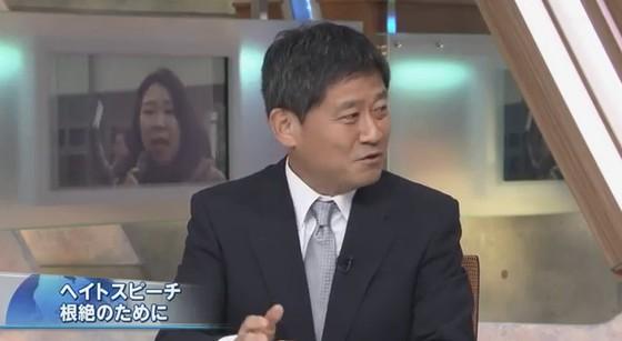 27【ヘイトスピーチ許さない劇場】の崔江以子が豊田真由子に似ている件!