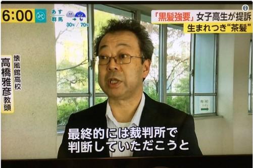 ⑫【頭がおかしい生まれつき茶髪劇場】の女子高生は生まれつき黒!