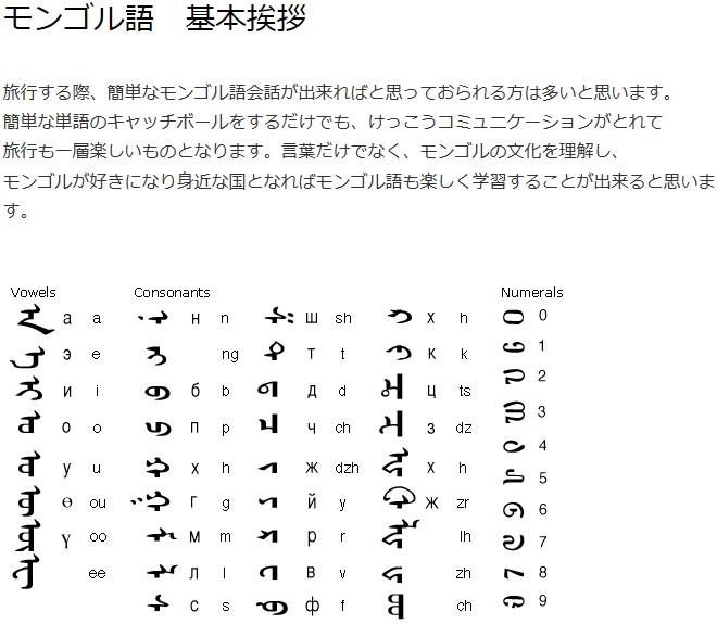⑦【モンゴリアンとウンコリアン】字似 殺人 覚醒剤 暴力 八百長 嘘つき!