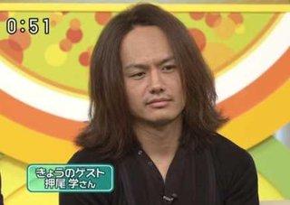②藤田憲子が妖怪でこっぱちオバケのようになっていた!