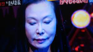 ③藤田憲子が妖怪でこっぱちオバケのようになっていた!