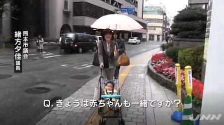 ③【平成末期熊本バカ女現る!】緒方夕佳が子連れ議会強行!光浦靖子顔似!