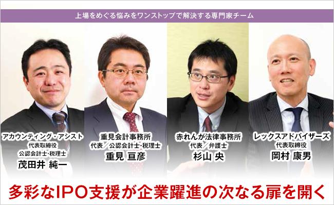 ⑧火病弁護士【杉山央】のモザイク無し犯行写真が公開されていた!