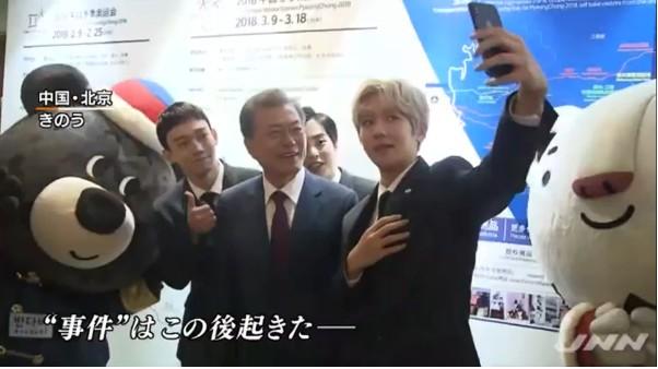③中国で強行取材ウンコ韓国カメラマンがボコボコに殴られる!