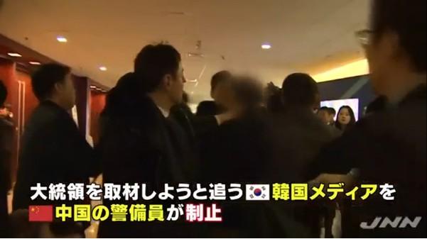 ④中国で強行取材ウンコ韓国カメラマンがボコボコに殴られる!