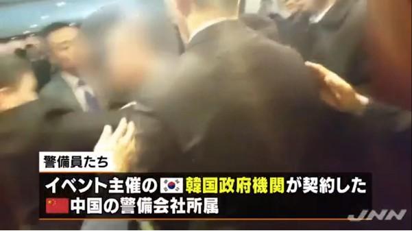 ⑨中国で強行取材ウンコ韓国カメラマンがボコボコに殴られる!