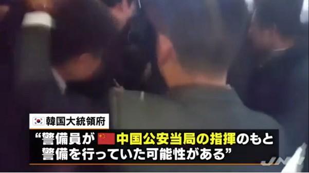 ⑩中国で強行取材ウンコ韓国カメラマンがボコボコに殴られる!