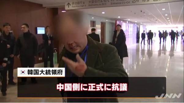 ⑪中国で強行取材ウンコ韓国カメラマンがボコボコに殴られる!