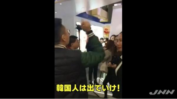 ⑬中国で強行取材ウンコ韓国カメラマンがボコボコに殴られる!