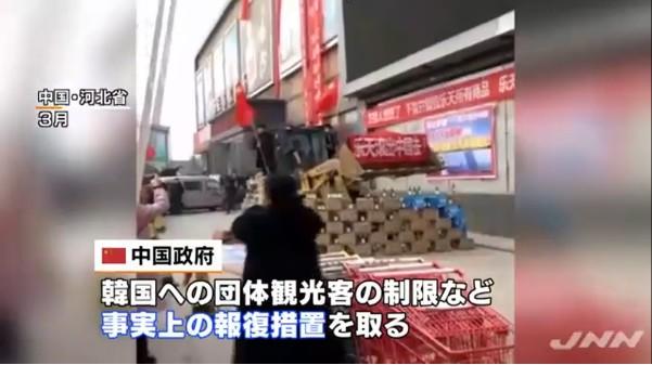 ⑭中国で強行取材ウンコ韓国カメラマンがボコボコに殴られる!
