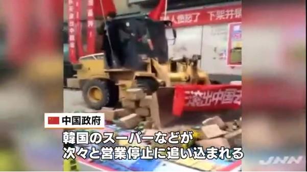 ⑮中国で強行取材ウンコ韓国カメラマンがボコボコに殴られる!