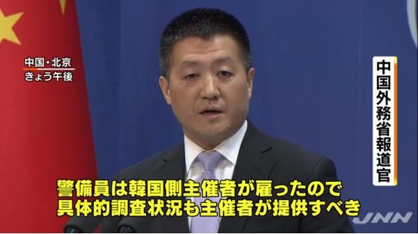 ⑲中国で強行取材ウンコ韓国カメラマンがボコボコに殴られる!