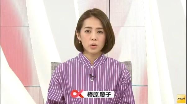 ⑩全治3か月女児強姦魔【宮下裕介】米穀店和歌山職員を逮捕!