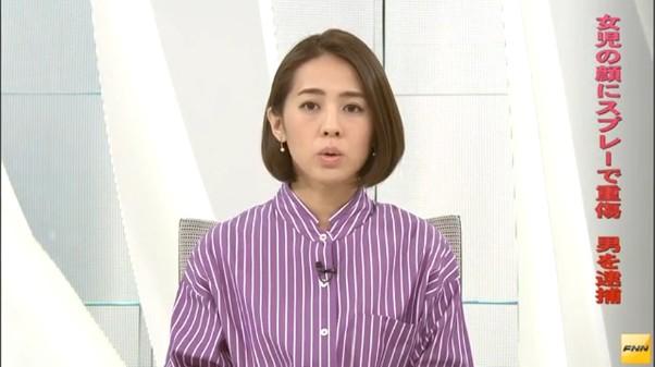 ⑪全治3か月女児強姦魔【宮下裕介】米穀店和歌山職員を逮捕!