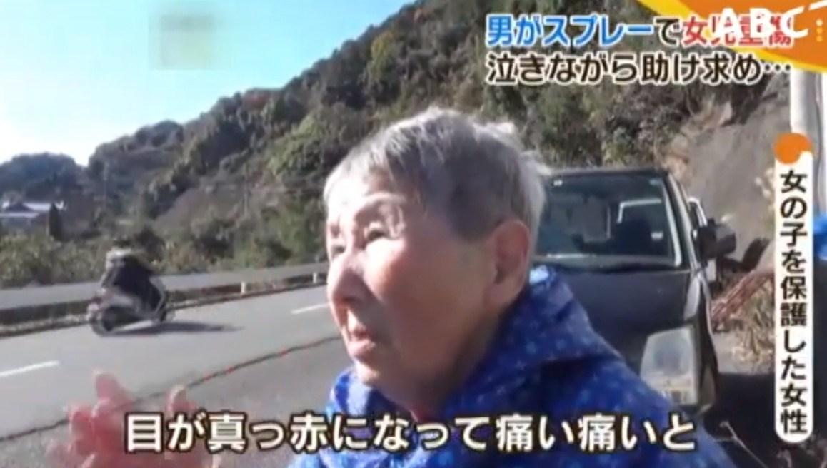 ⑬全治3か月女児強姦魔【宮下裕介】米穀店和歌山職員を逮捕!