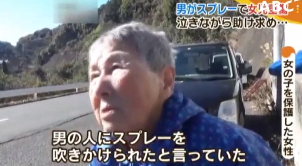 ⑭全治3か月女児強姦魔【宮下裕介】米穀店和歌山職員を逮捕!