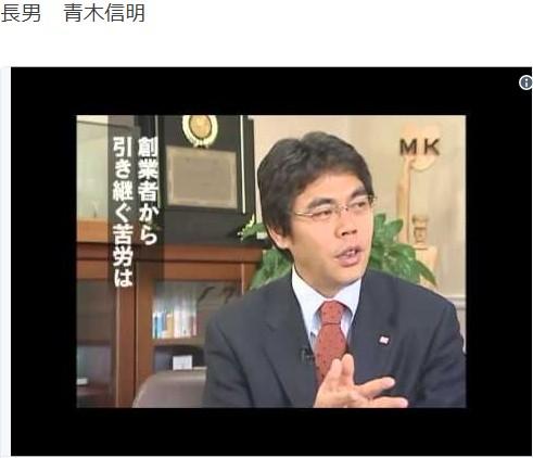 ⑦【逮捕】MKタクシー社長ユ・チャンワン!武器商人チェ・チャンハン!韓国で大量の覚せい剤売買!
