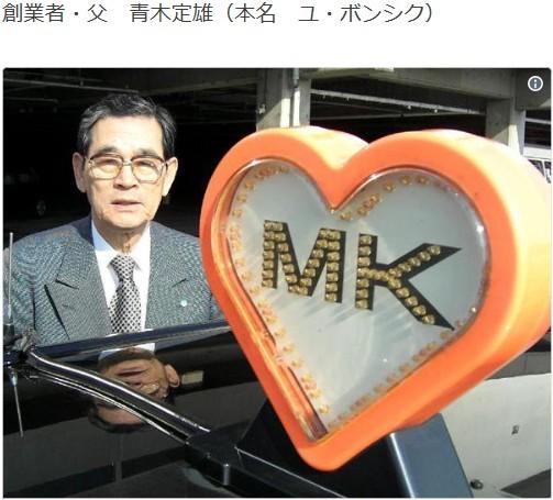 ⑧【逮捕】MKタクシー社長ユ・チャンワン!武器商人チェ・チャンハン!韓国で大量の覚せい剤売買!