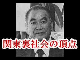 ⑩【パチウンコ貴乃花】理事長室に怒鳴り込み!パチンコ裏金顧問とヒソヒソ話!金玉子(笑)!