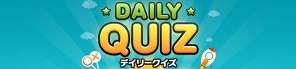 和歌山マリーナシティのテーマパークはどれでしょう?
