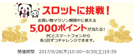 201709290301.jpg