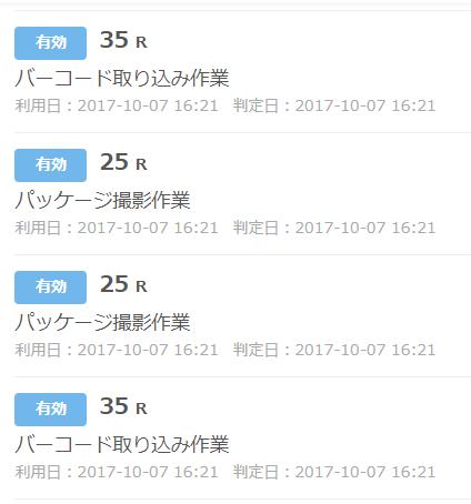 201710110201.jpg