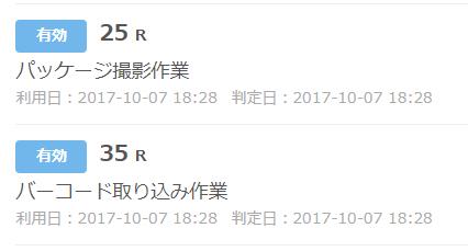201710110202.jpg