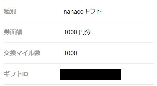 201710120105.jpg