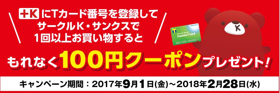 201710160101.jpg