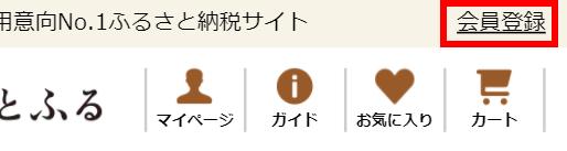 201710160205.jpg