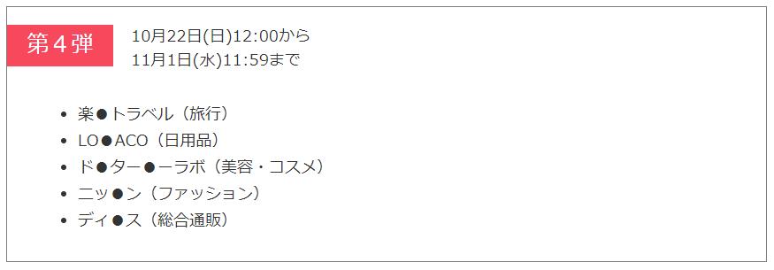 201710170103.jpg