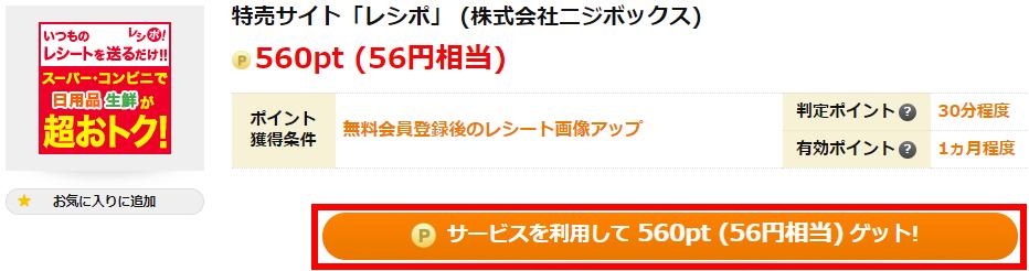 201710220203.jpg