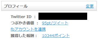 201710260203.jpg