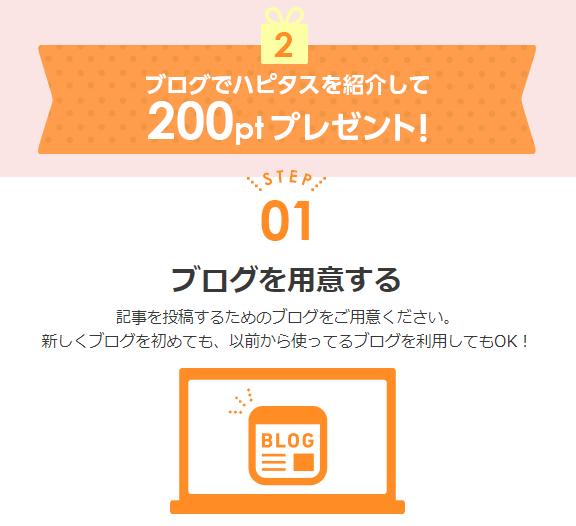 201710260302.jpg
