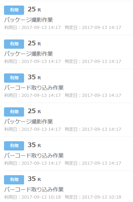201710290101.jpg