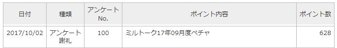 201710310101.jpg