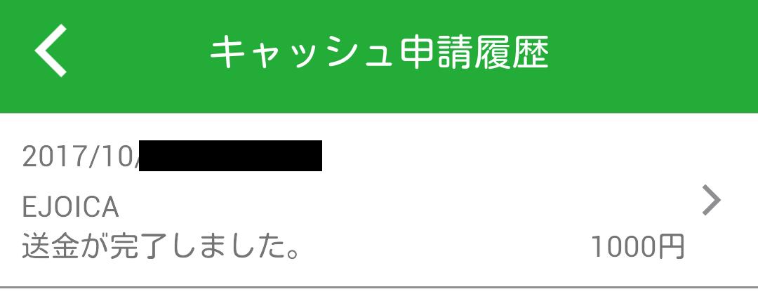 201711010106.jpg