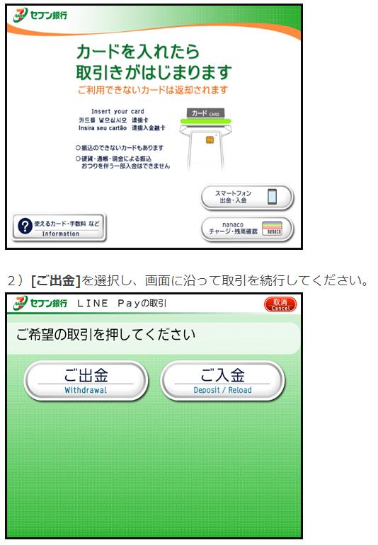 201711080102.jpg