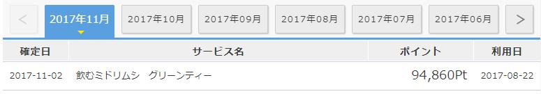 201711090101.jpg