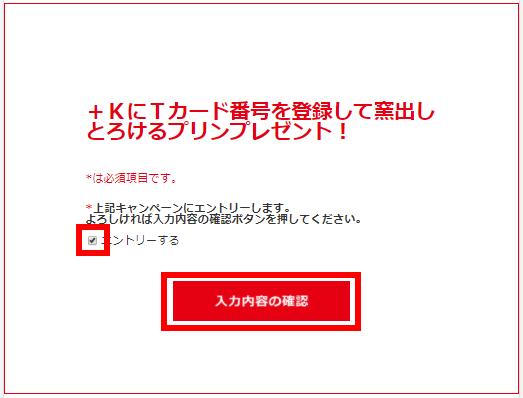 201711200107.jpg