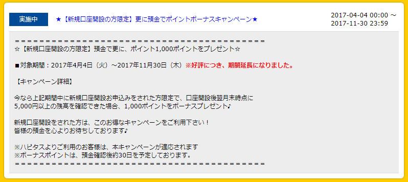 201711250302.jpg