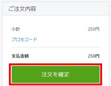 201711290205.jpg