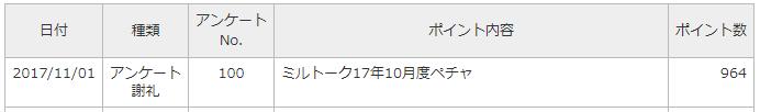 201711300101.jpg