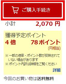 201712090106.jpg