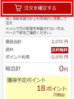 201712090109.jpg