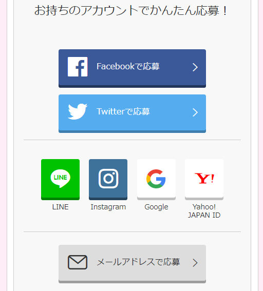 201712140205.jpg