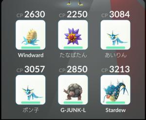 Screenshot_20171104-174322.png