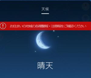 Screenshot_20171211-2308.png