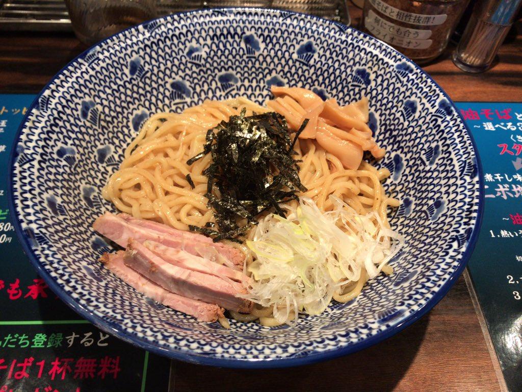niboshiya-honpo.jpg